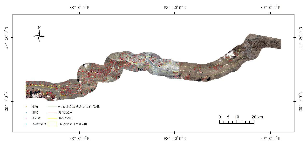 遥感卫星影像-遥感地质解译